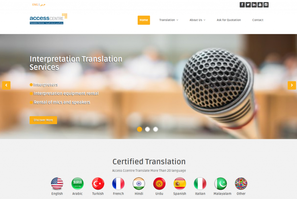 2021 03 10 18 26 19 Access Centre a Translation Company in Qatar and Oman