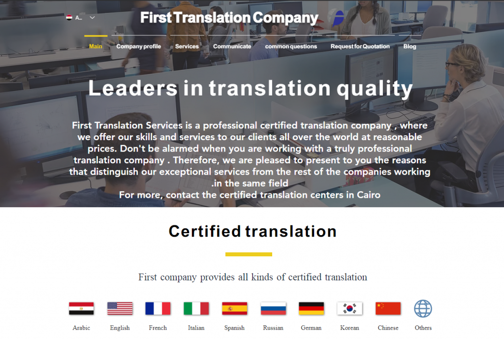 2021 03 19 15 15 36 First Translation Company   Certified Translation Office   Certified Translation